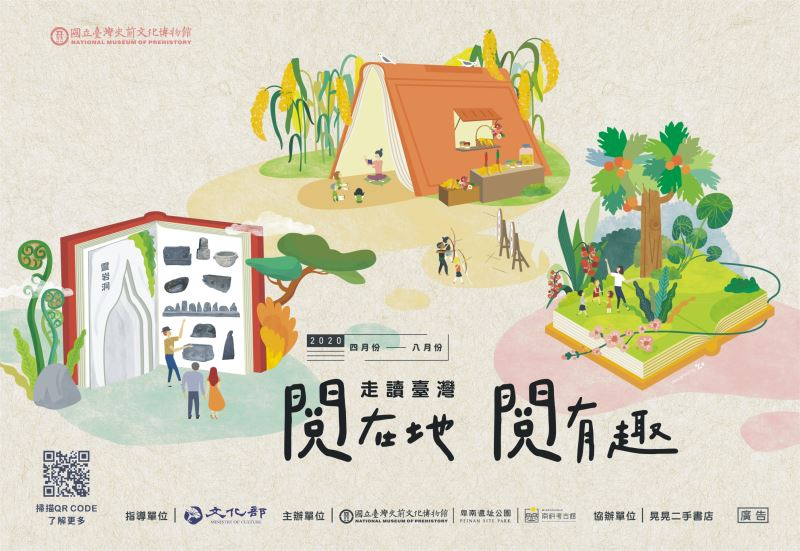 Walking tours launched in eastern Taiwan for World Book Day