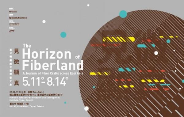 'The Horizon of Fiberland: A Journey of Fiber Crafts Across East Asia'