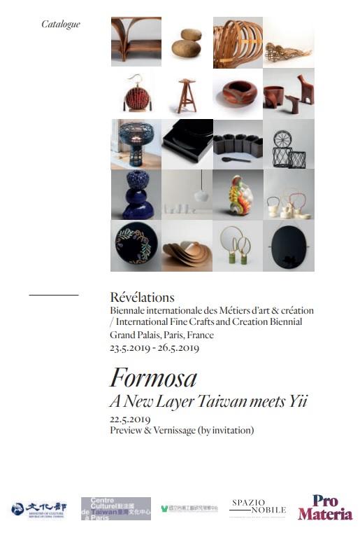 Taiwanese craftsmanship to shine at Parisian biennial Salon Révélations