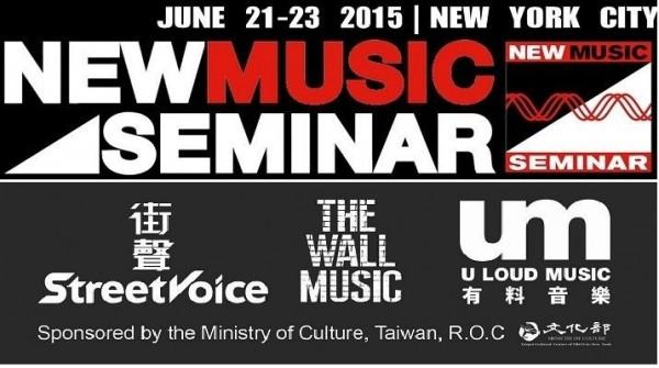 Taiwanese music management to join NY seminar