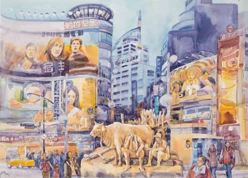'Taiwan Watercolor Society Members' Annual Exhibition'