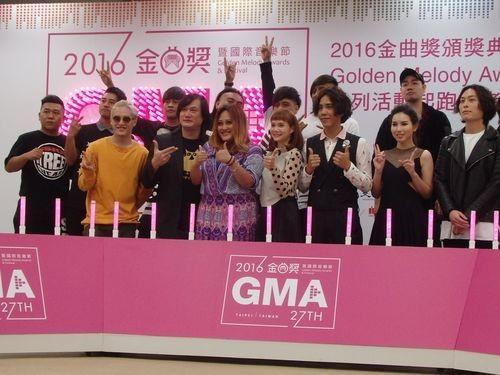 大物歌手勢ぞろい 「金曲奨」PRの関連イベント記者会見