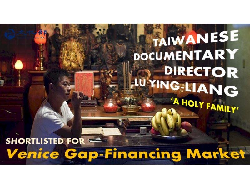 Taiwanese documentary