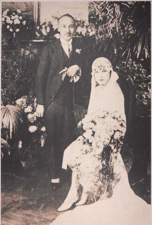 蔣中正與宋美齡結婚攝影(1927/12/01)