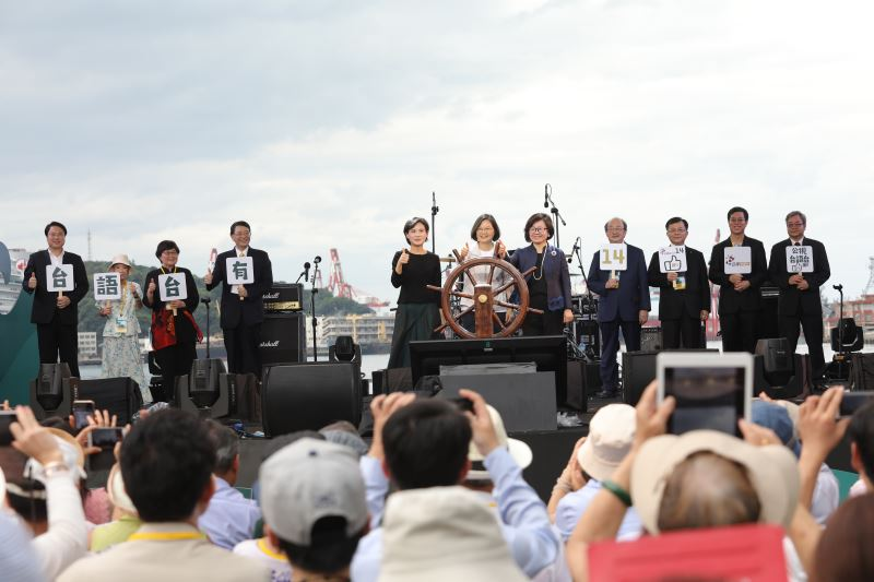 Canal de televisión dedicado al idioma taiwanés 'Canal 14' del PTS