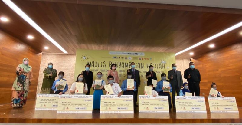 Taiwan-Malaysia Illustrated Books Writing Contest hosts award ceremony