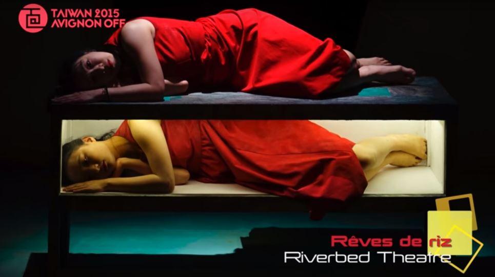Riverbed Theatre