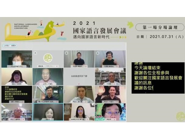 Première convention sur les langues nationales lancée par le ministère de la Culture