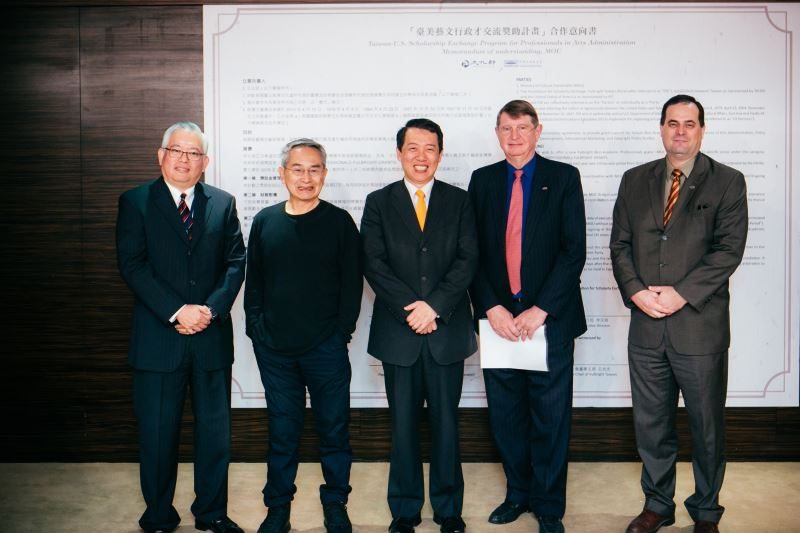 Taiwan, Fulbright launch platform for Taiwan-US arts exchange