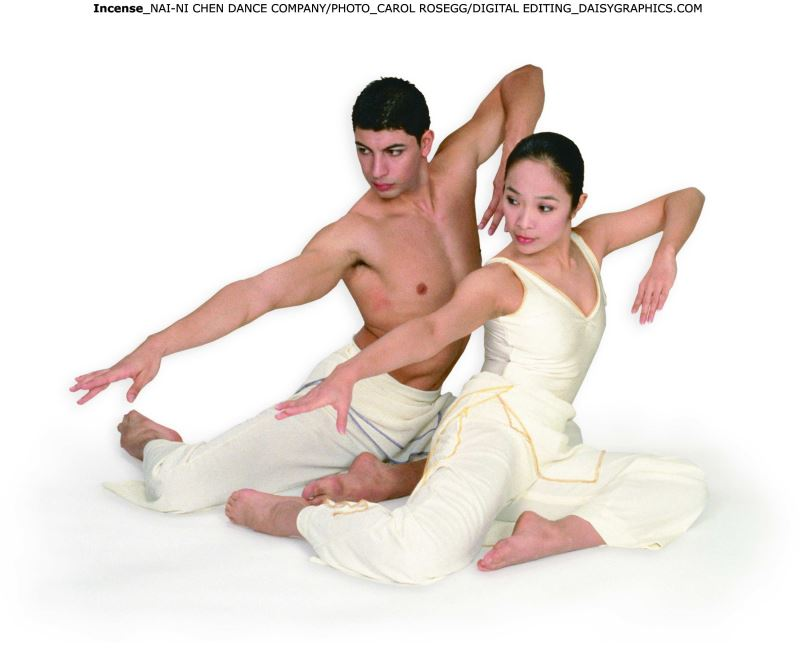 Nai-Ni Chen Dance Company Announce 25th Anniversary Celebration