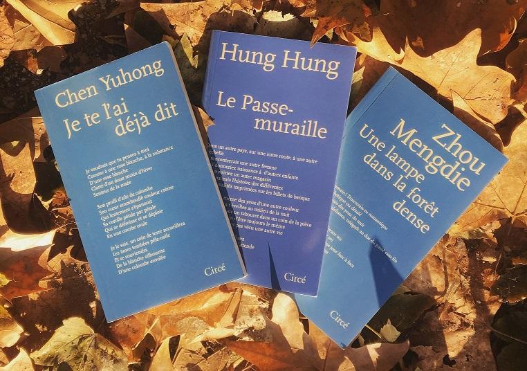Parution des recueils de poésie Zhou Mengdie, Hung Hung, Chen Yuhong