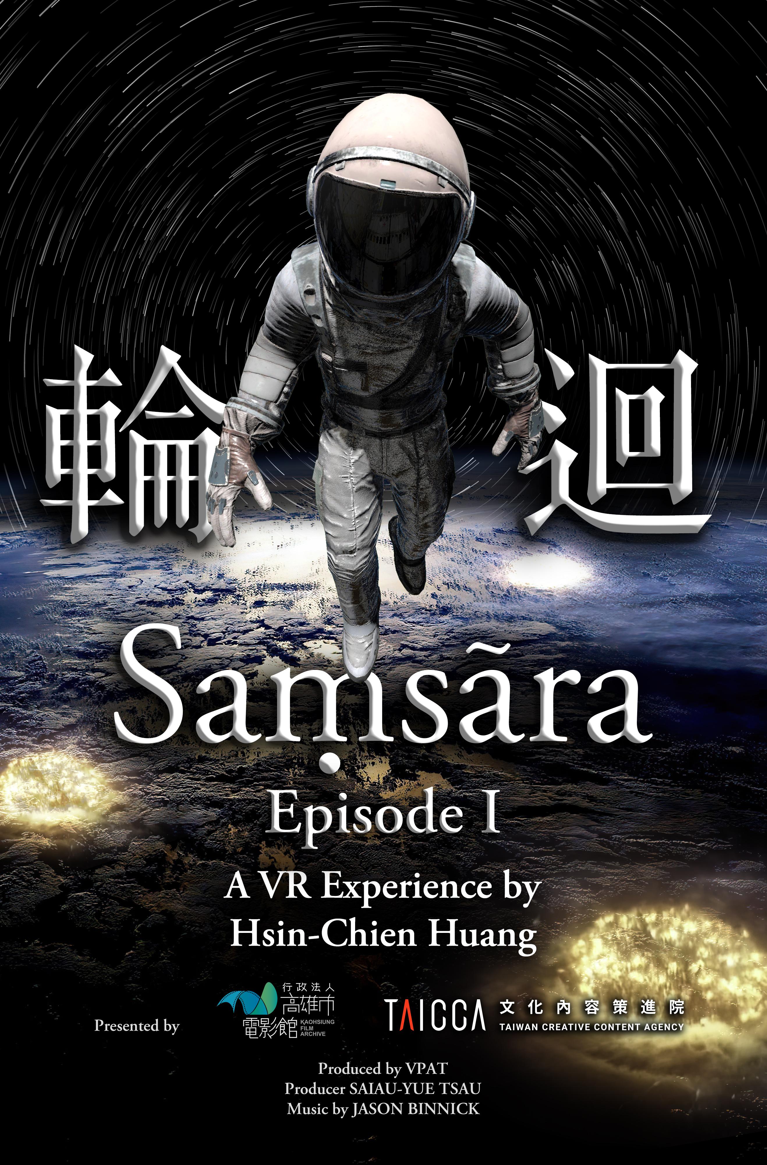 Taiwanese VR film wins SXSW film award