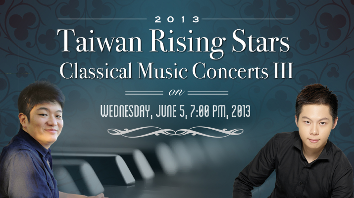 2013 Taiwan Rising Stars Classical Music Concerts Ⅲ