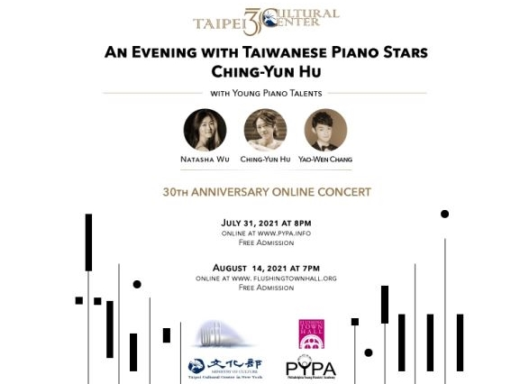 Taiwanese pianists to perform in online concert as part of TCC in New York's 30th Anniversary program