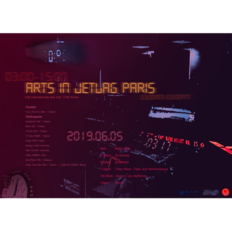 Arts in jetlag Paris - Yves Chun-Ta Chiu