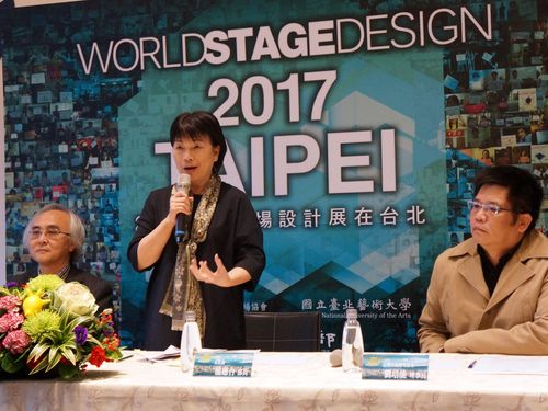 Taiwan wins hosting rights to the 2017 World Stage Design