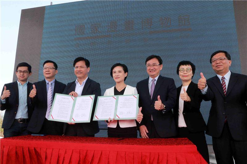 Museo Nacional de Cómics en Taichung, para completarse en el año 2020