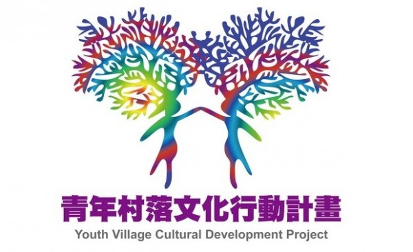 Youth Go! Village Cultural Development Project