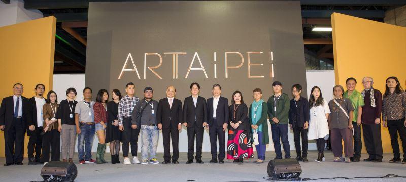 Inaugurada feria internacional 'ART TAIPEI 2020'