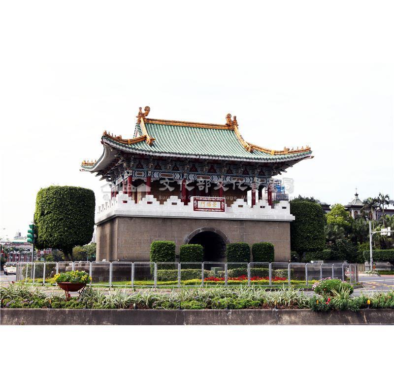 Les anciennes Portes de la ville de Taipei