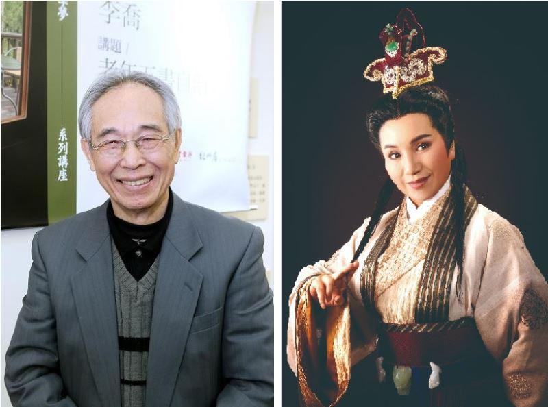 Li Qiao et Tang Mei-yun lauréats du 38e prix culturel du gouvernement