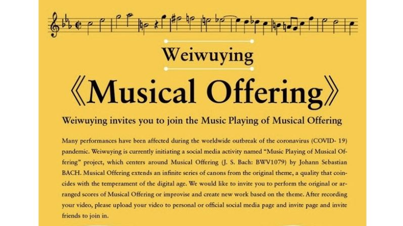 Musicians and Dancers in New York Take Part in Weiwuying Relay Challenge of Bach's Music