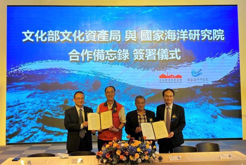 El Buró del Patrimonio Cultural y la Academia Nacional de investigación Marina firman acuerdo para promover la preservación de activos culturales subacuáticos