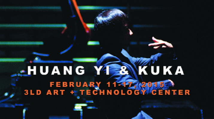 HUANG YI & KUKA @ 3 Legged Dog Art & Technology Center