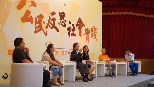 Taipei forum opens dialogue among NGOs, participants