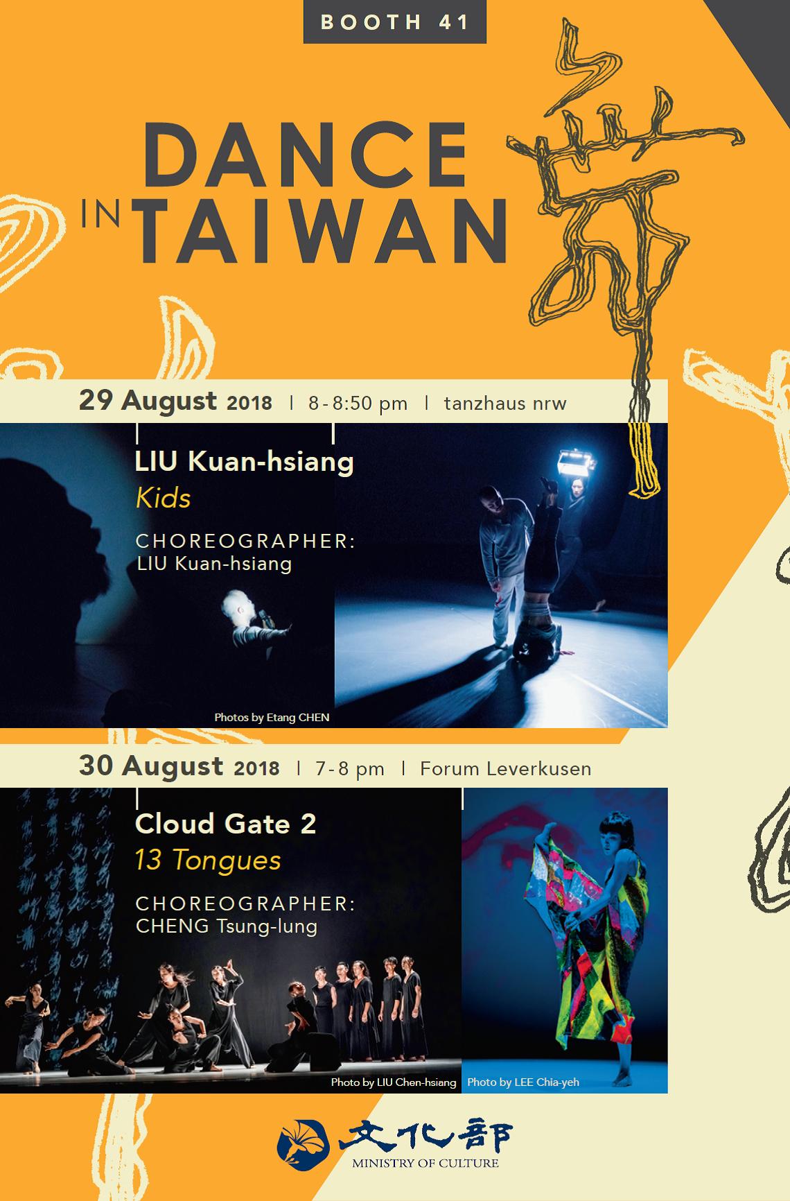 Taiwan choreographers, dance troupes set to woo Düsseldorf