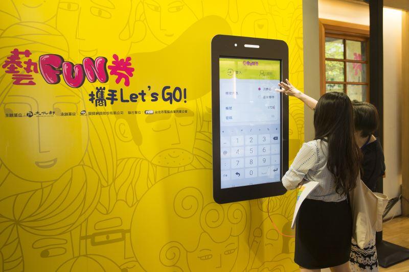 Cultura lanzará la plataforma de servicios electrónicos 'Arts FUN Go NEXT'
