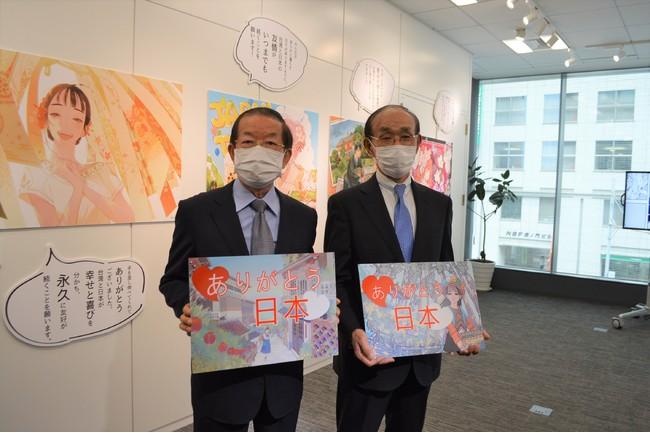 台湾の漫画家が「ありがとう日本」イラストを描き下ろし 漫画外交で日本の台湾漫画市場を開拓