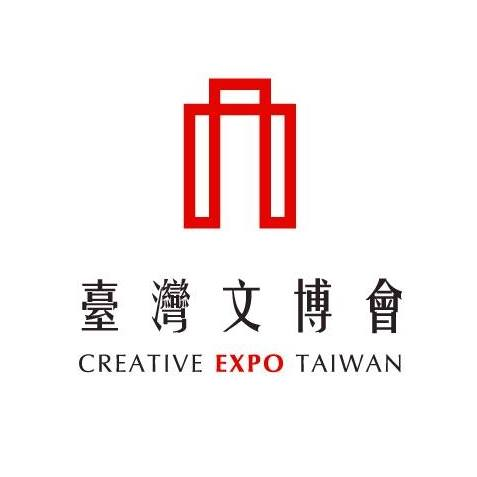 Creative Industries | Creative Expo Taiwan