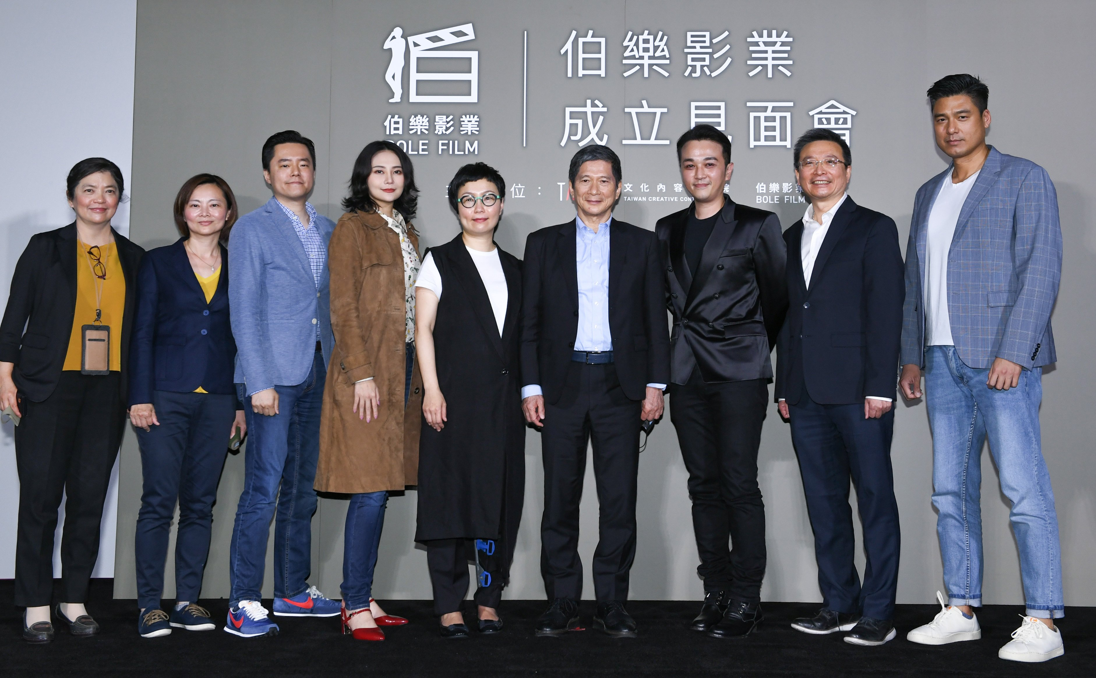 TAICCA and four major cinema chains launch venture to boost Taiwan's film industry