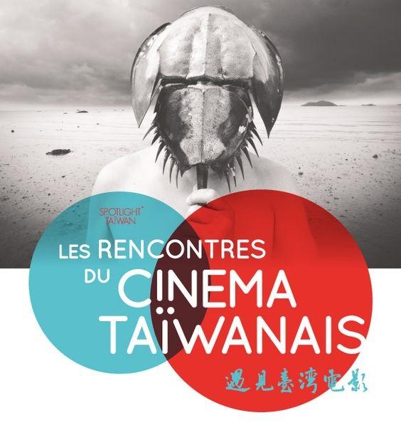 Les Rencontres du Cinéma Taïwanais