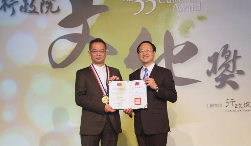 Legacy, innovation celebrated at 33rd Cultural Award