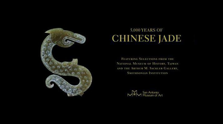 5000 YEARS OF CHINESE JADES