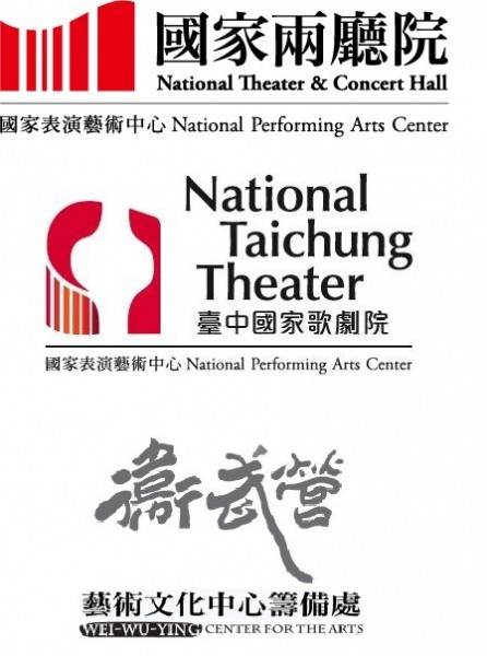 Performance Arts | National Performing Arts Center