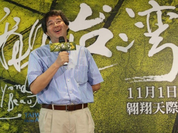 Filmmaker | Chi Po-lin