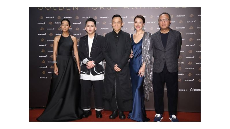Taiwanese Film 'A SUN' Is Expected to be a Potential International Feature Film Nominee for Oscars 2021