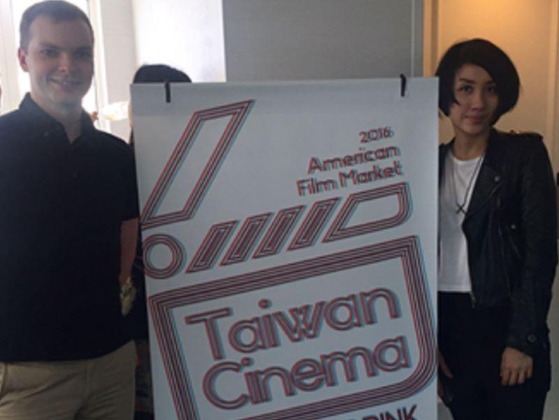 「美國市場展」台美影人交流 盼世界藉電影認識台灣
