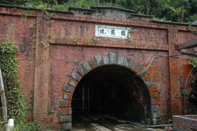 水金九鉱業遺跡