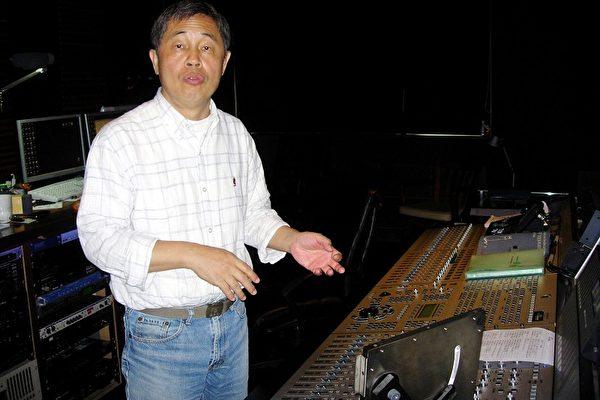 Sound Editor | Tu Duu-chih