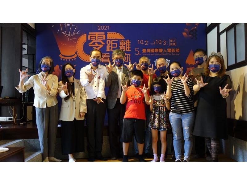 5th Taiwan Int'l Deaf Film Festival to return online on Oct. 2