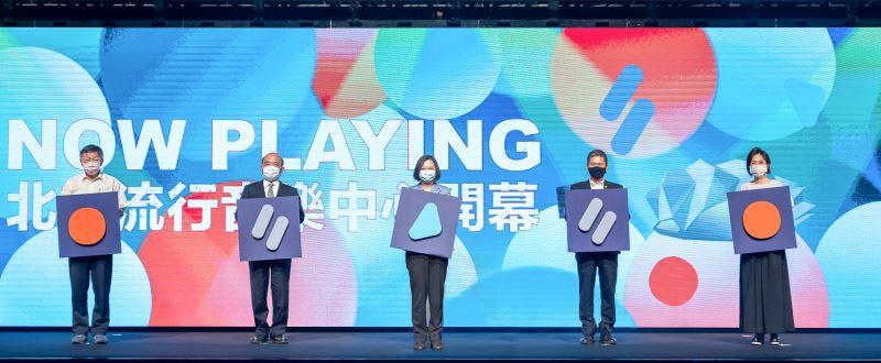 北部で流行音楽センター開館 台湾流行音楽産業のエンジンを起動