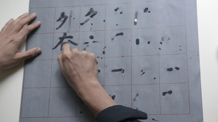 「抽屜中的微光」曹良賓紐約個展
