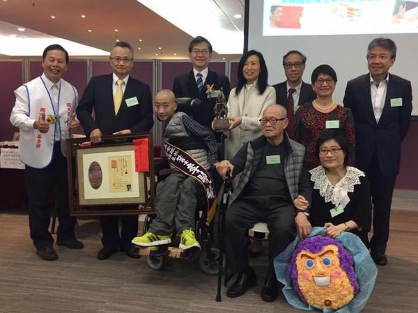 HK   'Fervent Global Love of Lives'