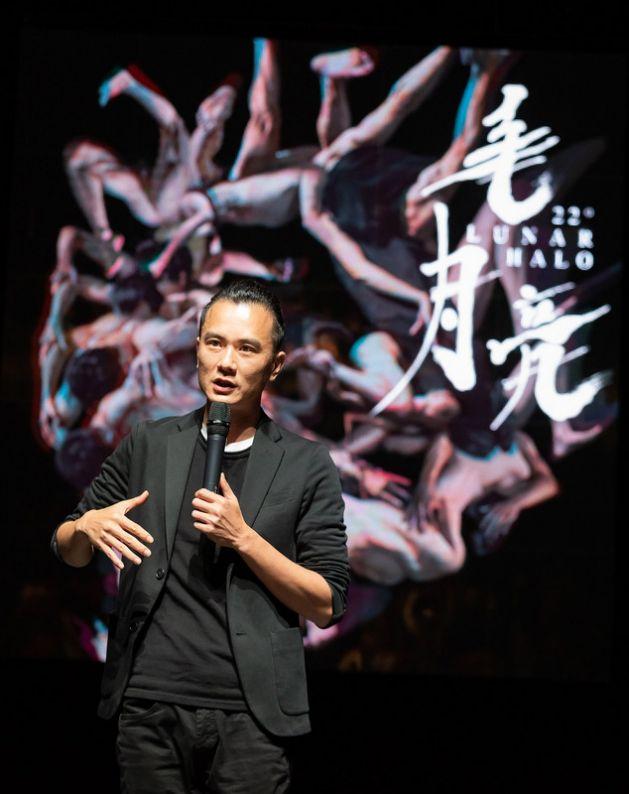 El hijo de Monga | Cheng Tsung-lung