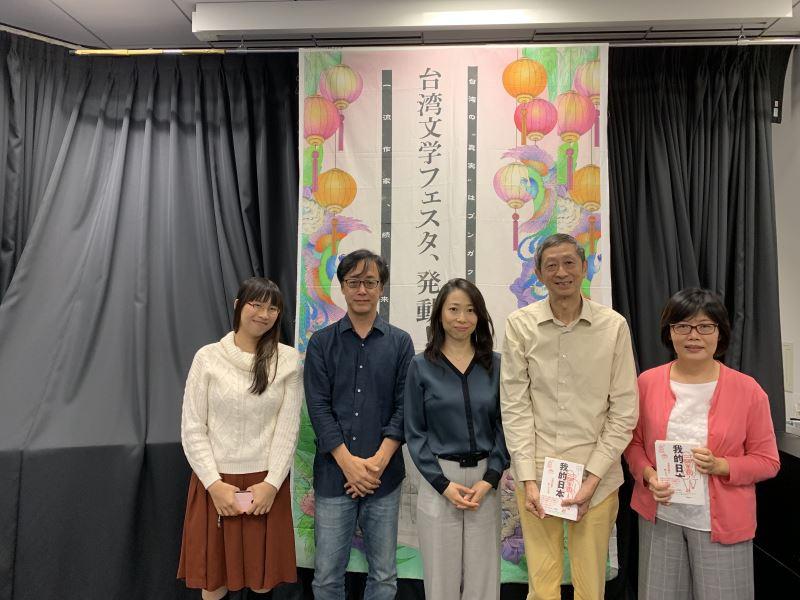 「我的日本」作家の一人・舒国治さんが日本を語る