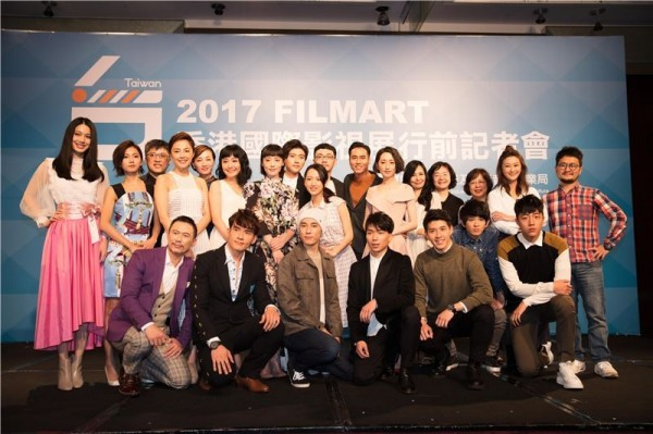 Taiwanese films & TV dramas to join HK's FILMART